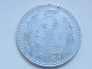 продам,   монета Екатерины 2 и монета Румынии