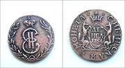 монета Екатерины 2 и монета Румынии