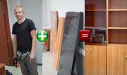 Сборщик мебели в Новокузнецке