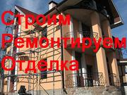 Строительные,  ремонтные,  отделочные работы в Новокузнецке.