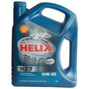 Продам масло Shell Helix HX7.