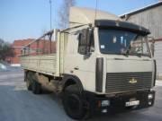 Продам грузовой а/м МАЗ